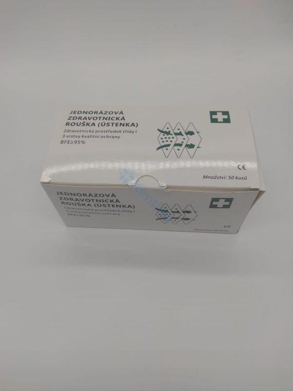 CMC facemask box front photo