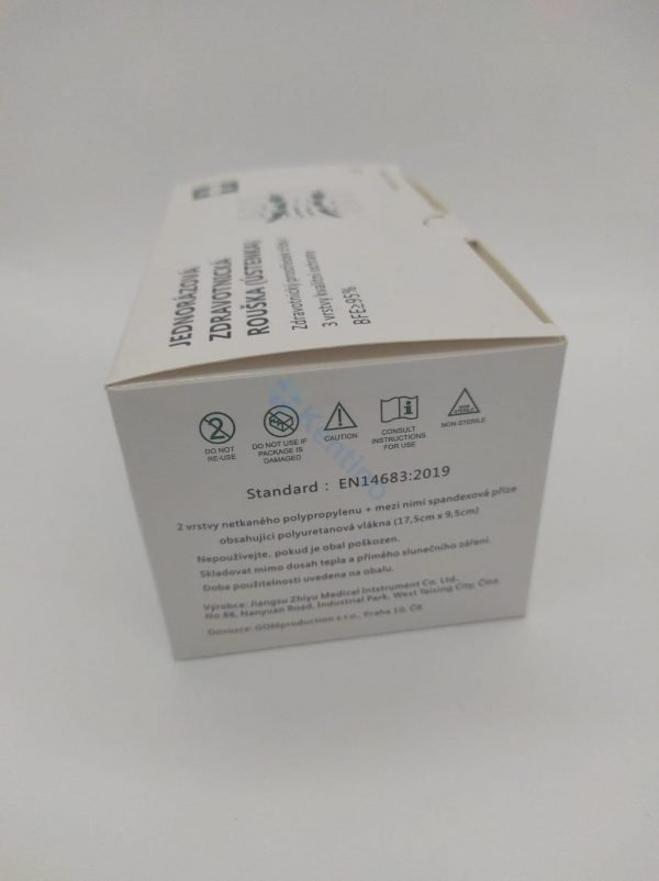 CMC facemask box side photo for